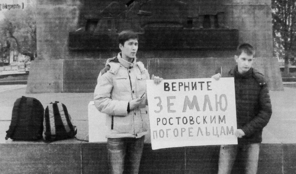 Ростов-на-Дону - ворота Кавказа, а иногда и дверь в камеру.