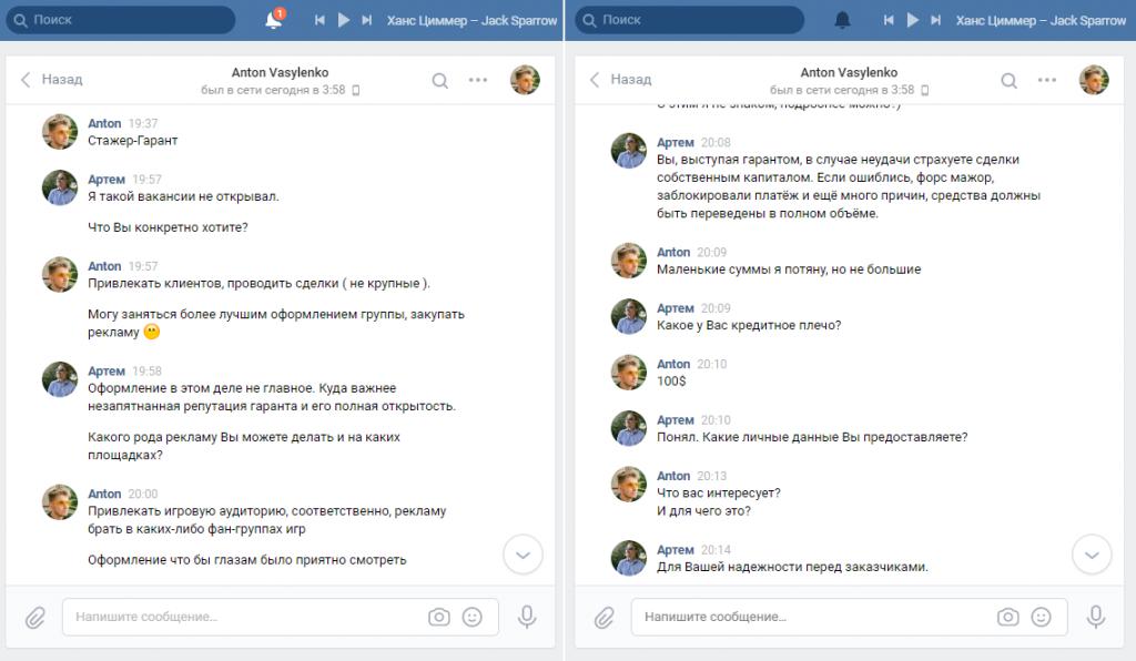 """""""Гарант Обязательств"""" - мошенник? Можно ли доверять Артему Шурыгину?"""