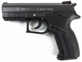 Как получить лицензию и разрешение на оружие в 2019 году? Тонкости и изменения.