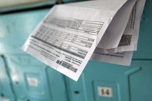Снижение платы за коммунальные услуги. Как отказаться от управляющей компании?